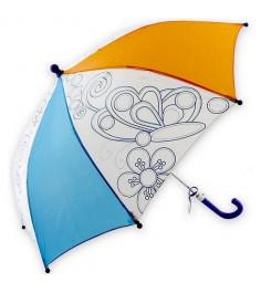 Creative Мой дизайнерский зонтик 5727