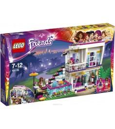 Lego Friends Поп звезда Дом Ливи 41135