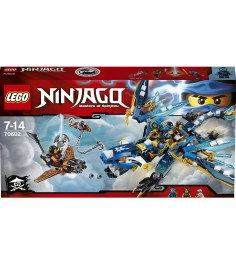 Lego Ninjago Дракон Джея 70602_1