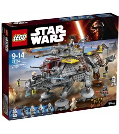 Lego Star Wars Шагающий штурмовой вездеход AT TE капитана Рекса 75157