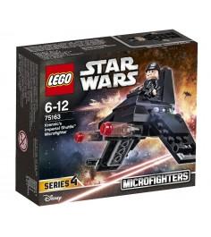 Lego Star Wars Имперский шаттл Кренника 75163