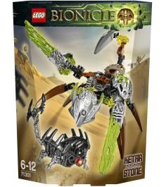 Lego Bionicle Кетар Тотемное животное Камня 71301