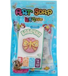 Art Soap Бабочка ADIY6P70_023