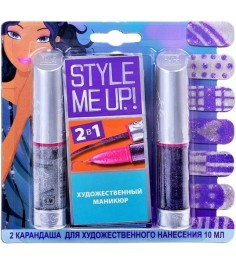 Style Me Up Блестящий маникюр 1605