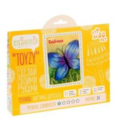 Toyzy Бабочка TZ-P013