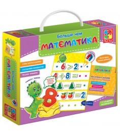 Vlady Toys Больше чем Математика VT2801-06