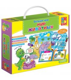 Vladi Toys Больше чем Мир животных VT2801-07