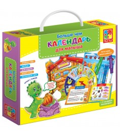 Vladi Toys Больше чем календарь для малыша VT2801-08