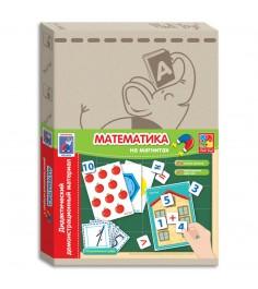 Vladi Toys Математика VT3701-03