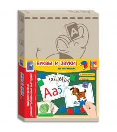 Vladi Toys Буквы и звуки VT3701-04