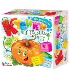 Развивающие кубики Десятое королевство Овощи 00629