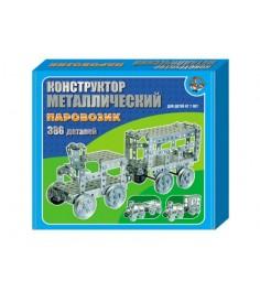Конструктор металлический паровозик Десятое королевство 949