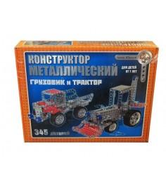 Конструктор металлический грузовик и трактор Десятое королевство 953