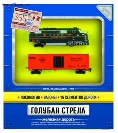 Железная дорога Голубая стрела 2001C