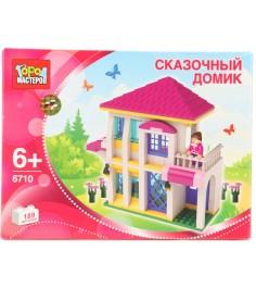 Детский конструктор Город Мастеров Сказочный Домик BB-6710-R