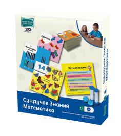Игра сундучок знаний BrainBOX Математика учебное пособие для детей 5-7 лет 90760
