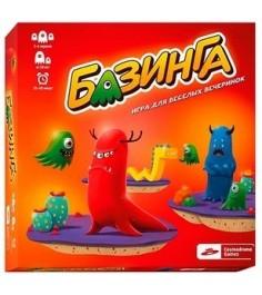 Cosmodrome games базинга 52009