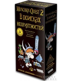 Hobby World Квест 2 в поисках неприятностей 1273/1062