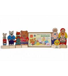 Набор персонажи сказки колобок Краснокамская игрушка н-20