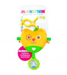 Мягкая развивающая игрушка Мякиши ШуМякиши Мишка 347