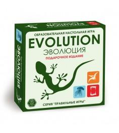 Правильные игры эволюция 13-01-04