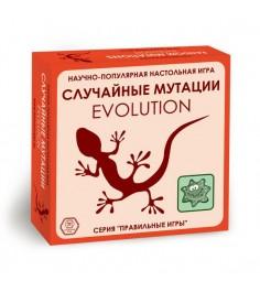 Правильные игры эволюция случайные мутации 13-01-05