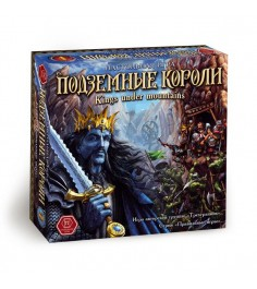Правильные игры подземные короли 31-01-01