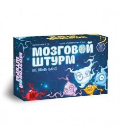 Правильные игры мозговой штукурм 35-01-01