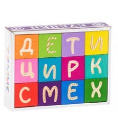Томик веселая азбука 12 штук 1111-4