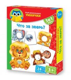 Vladi Toys кд умнички что за зверь? VT1306-05