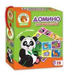 Vladi Toys зоопарк домино VT2100-02