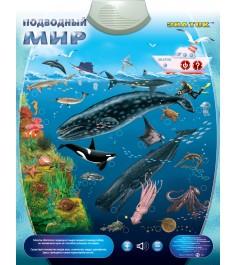Знаток подводный мир PL-09-WW