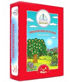 Набор интерактивных книг Знаток Библейские истории KN-BIB-003