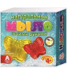 Набор для творчества Азбука Тойс Мыло Бабочки М-0013