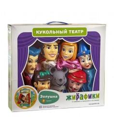 Кукольный театр Жирафики Золушка 68325