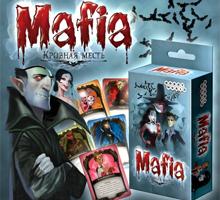 Мафия детективные игры