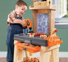 Детская мастерская