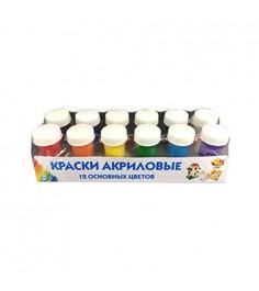 Набор красок для рисования 12 цветов ABtoys A2207