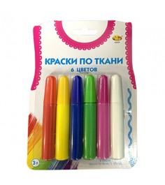 Набор красок по ткани с кисточкой 6 цветов ABtoys A2622
