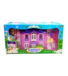 Домик В гостях у куклы с 2 куклами и мебелью свет ABtoys PT-00819