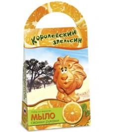 Мыло своими руками Аромафабрика королевский апельсин с формочкой лев С0202