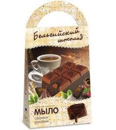 Мыло своими руками Аромафабрика бельгийский шоколад серия кондитерская С0207