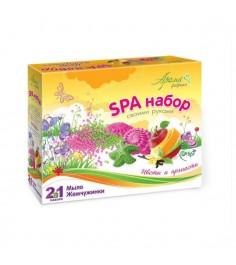Набор для мыловарения Аромафабрика мыло и жемчужинки цветы и пряности С1021