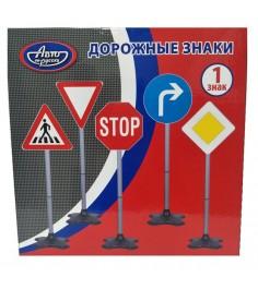 Ростовой дорожный знак движение направо 70 см Авто по русски IT102193