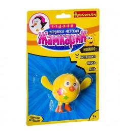 Чудики Bondibon игрушка жамкарик цыпленок вв2501