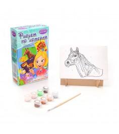 Набор для рисования по номерам досуг с буки лошадка Bondibon ВВ1077