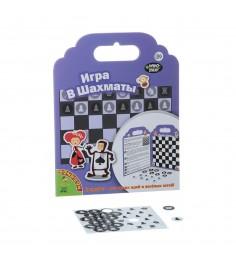 Набор нано стикеров игра в шахматы Bondibon ВВ1385