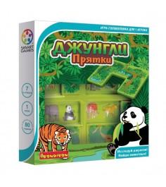 Логическая игра прятки джунгли Bondibon ВВ1880