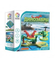 Логическая игра динозавры таинственные острова Bondibon ВВ1883