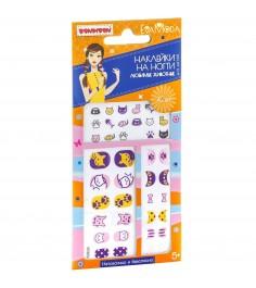 Наклейки на ногти eva moda любимые животные 1 42 шт Bondibon ВВ1989